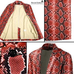 ロングジャケットフェイクレザーパイソン蛇メンズ合成皮革合皮光沢日本製1釦テーラードジャケットmens