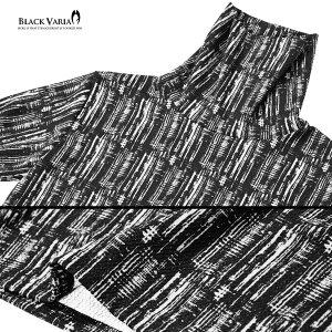 タートルネックシャツストライプムラ柄メンズ膨れジャガード長袖ストレッチ日本製mens
