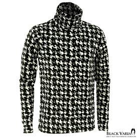 タートルネック 千鳥 ムラ ボリュームネック 長袖 ストレッチ 日本製 メンズ mens(ブラック黒ホワイト白) 193221