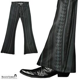 ベルボトム ストライプ 千鳥柄 ブーツカット メンズ フレア 日本製 ローライズ ボトムス パンツ(ブラック黒グレー灰) 180092