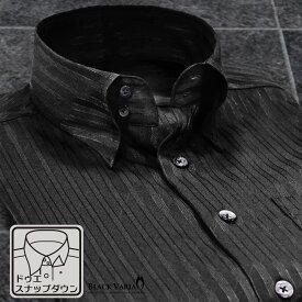 サテンシャツ ドレスシャツ ドゥエボットーニ ストライプ柄 スナップダウン 日本製 ジャガード パーティー メンズ mens(ブラック黒) 191850