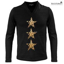 Tシャツ 長袖 星 ヒョウ柄 レオパード 豹 Vネック メンズ(ブラック黒) zkk062ls