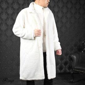 ファーコート ステンカラーコート ゆったり メンズ フェイクファー 無地 ロングコート(ホワイト白) 139108