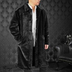 ファーコート ステンカラーコート ゆったり メンズ フェイクファー 無地 ロングコート(ブラック黒) 139108
