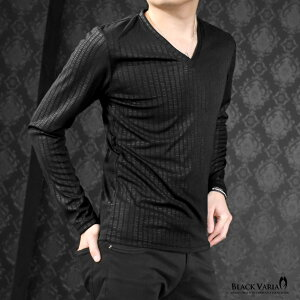 TシャツVネックストライプメンズ日本製無地幾何学模様スリム長袖ロンTmens
