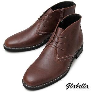 チャッカブーツ サイドジップ ミドルカット チャッカブーツ ショートブーツ 紐靴 シューズ メンズ(ダークブラウン茶) glbb168
