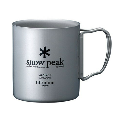 スノーピーク(snow peak) チタンダブルマグ 450/MG-053R (snowpeak) |アウトドア アウトドア用品 アウトドアー 用品 アウトドアグッズ キャンプ キャンプ用品