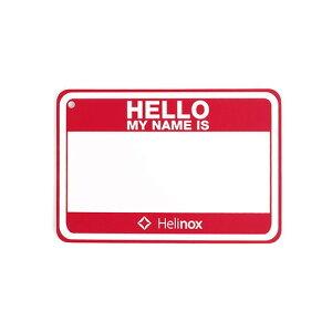 ヘリノックス Hello my name is パッチ レッド (Helinox) | キャンプ キャンプ用品 アウトドア用品 アウトドアグッズ アウトドア おしゃれ キャンプグッズ バーベキュー bbq バーベキュー用品 レジャ