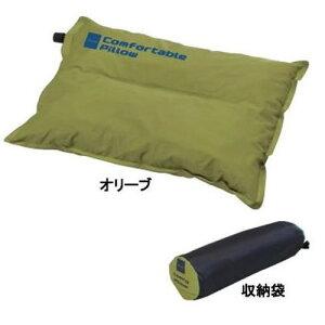 イスカ ノンスリップ ピロー ISUKA-207611 ■自動膨張式の「まくら」/枕/安眠 (ISUKA)