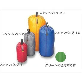 イスカ ウルトラライト スタッフバッグ 5 グリーン (ISUKA)