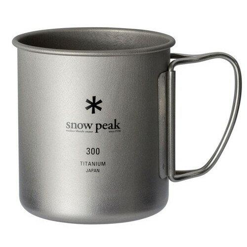 スノーピーク(snow peak) チタンシングルマグ 300 (snowpeak) |アウトドア アウトドア用品 アウトドアー 用品 アウトドアグッズ キャンプ キャンプ用品