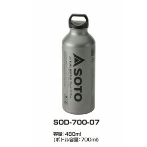 新富士バーナー (広口フューエルボトル700ml) MUKAストーブ専用の燃料ボトル!SOTO-SOD-700-07 (SOTO) |アウトドア アウトドア用品 アウトドアー 用品 アウトドアグッズ キャンプ キャンプ用品
