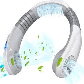 送料無料!2020最新!冷却プレート内蔵 ネッククーラー 首掛け 首かけ 扇風機 ネックファン ポータブルファン USB モバイルファン 瞬間冷却 ネックバンド 身につけるクーラー首掛け ポータブル扇風機