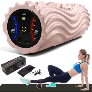 USB充電式電動フォームローラー 振動筋膜マッサージポール リリースストレッチ5段階振動速度可調整 ストレッチ器具