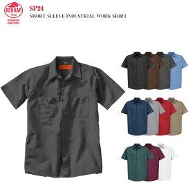 【RED KAP】SP24 半袖無地ワークシャツインダストリアル ショートスリーブ レッドキャップ
