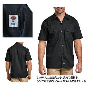 【Dickies】1574半袖ワークシャツショートスリーブSHORTSLEEVEWORKSHIRT