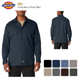 【Dickies】574 ディッキーズ 長袖ワークシャツ無地 LONG SLEEB WORK SHIRT