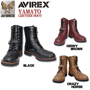 【AVIREX】★送料無料★AV2100YAMATOヤマトレザーエンジニアサイドジップブーツ