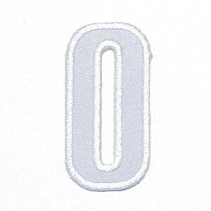 どれでも5枚以上で追跡可能メール便送料無料!アイロンで簡単貼り付け♪【ワッペン市場】ワッペン 白 数字 0 ゼロ アップリケ 刺繍 アイロン 手芸 おなまえ 名前 入園グッズ 入園準備 保育