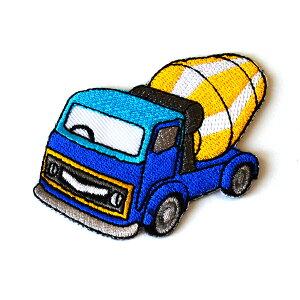 どれでも5枚以上で追跡可能メール便送料無料!アイロンで簡単貼り付け♪【ワッペン市場】ワッペン ミキサー車 のりもの 乗り物 くるま 車 アップリケ 刺繍 アイロン 手芸 おなまえ 名前 入