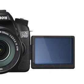 送料無料! クロスフォレスト Canon EOS 80D / 70D / 8000D用 液晶保護 ガラスフィルム