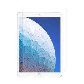 送料無料! クロスフォレスト 10.5インチ iPad Air / iPad Pro用 アンチグレア 液晶保護 ガラスフィルム