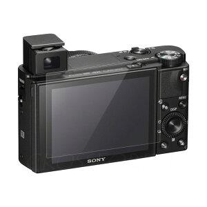 クロスフォレスト SONY RX100VII / RX100VI / RX100V / RX100IV / RX100III / RX100II / RX100 / RX1 / RX10 / RX1R 用 液晶保護 ガラスフィルム