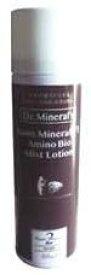 ドクターミネラル ナノミネラル71 アミノバイオミストローション 50mL 100%無添加 無添加 無防腐剤 無着色 無鉱物油 無香料 ノンアルコール 合成界面活性剤不使用 自然石抽出ナノミネラル