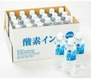 酸素水 酸素インO2 500ml×24本 水 備蓄 国内生産 弱アルカリイオン水 硬度18 超 軟水