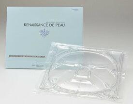 KORPEA(コルペア) ルネッサンス ド ポゥ ゲルフェイスマスク(ノーマル)繰り返し使用できる 美容液 しっとり ぷるぷる うるおい 潤い コラーゲン 肌 日本製 1枚 水溶性コラーゲン