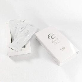 エルシーム ellecime バブルパック 4g×4個 美容パック 生プラセンタ コスメ 新陳代謝促進 美 健康 潤い 透明感