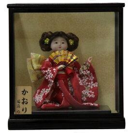 童人形 ケース入り かおり5号 幅32cm 3mk61 好洋作 雛祭り