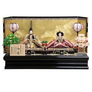 雛人形 親王 平飾り 吉徳大光作 hn92 hs1030 幅90cm 京九番 箔押金松屏風 (203to1038) ひな人形