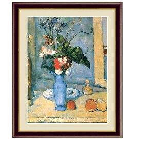 世界の名画 ポール・セザンヌ 青い花瓶 F6 [g4-bm184-F6] インテリア