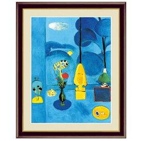 世界の名画 アンリ・マティス 青い窓 F6 [g4-bm200-F6] インテリア