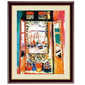 世界の名画 アンリ・マティス コリウールの窓 F6 [g4-bm201-F6] インテリア