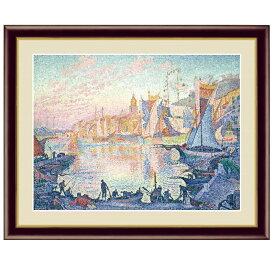世界の名画 ポール・ヴィクトール・ジュール・シニャック サン=トロペの港 F6 [g4-bm216-F6] インテリア
