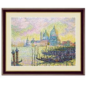 世界の名画 ポール・ヴィクトール・ジュール・シニャック ヴェニスの大運河 F6 [g4-bm221-F6] インテリア