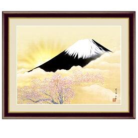 日本の名画 横山大観 輝八鉱(きはっこう) F6 [g4-bn010-F6] インテリア