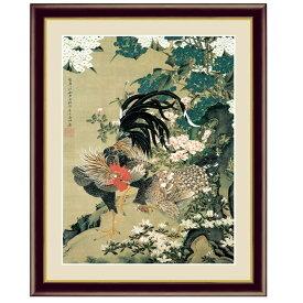 日本の名画 伊藤若冲 紫陽花双鶏図(あじさいそうけいず) F6 [g4-bn077-F6] インテリア