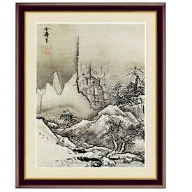 日本の名画 雪舟 秋冬山水図(冬)(しゅうとうさんすいず・ふゆ) F6 [g4-bn153-F6] インテリア