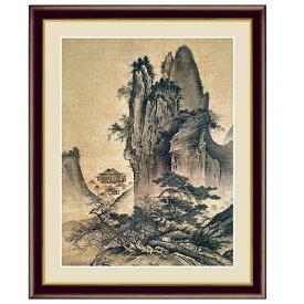 日本の名画 雪舟 四季山水図(春)(しきさんすいず・はる) F6 [g4-bn154-F6] インテリア
