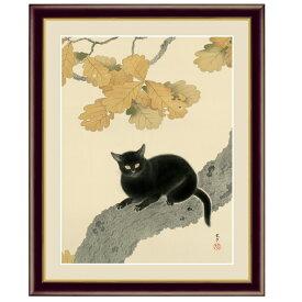 日本の名画 菱田春草 黒き猫(くろきねこ) F6 [g4-bn158-F6] インテリア