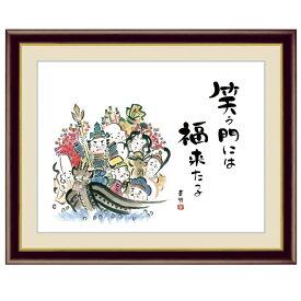日本画 井原蒼竹 七福神(しちふくじん) F6 [g4-bs040-F6] インテリア