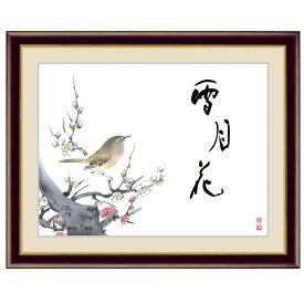 日本画 佐藤恵風 雪月花(紅白梅)(せつげつか(こうはくばい)) F6 [g4-bs046-F6] インテリア