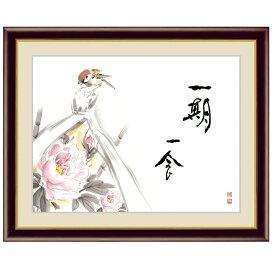 日本画 佐藤恵風 一期一会(寒牡丹)(いちごいちえ(かんぼたん)) F6 [g4-bs051-F6] インテリア
