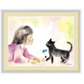 インテリアアート 榎本 早織(えのもと さおり) 黒猫と少女 F6 [g4-ch011-F6] インテリア