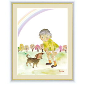 インテリアアート 榎本 早織(えのもと さおり) 少年と子犬 F6 [g4-ch012-F6] インテリア