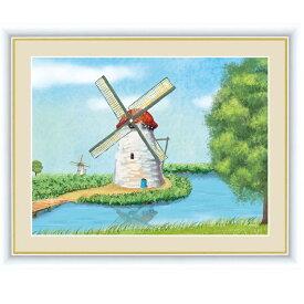 インテリアアート 青木 奏(あおき かなで) 水辺の風車 F6 [g4-cn006-F6] インテリア