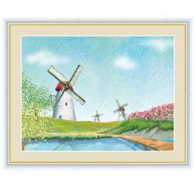 インテリアアート 青木 奏(あおき かなで) 花咲く丘と風車 F6 [g4-cn009-F6] インテリア